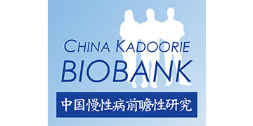 China Kadoorie Biobank